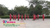 天门市老年大学二班舞蹈队广场舞  新浏阳河. 表演 团队版