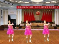山上之光广场舞《大家一起来跳舞》原创舞蹈 附正背面口令分解动作教学