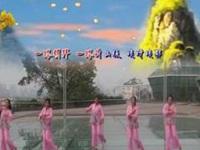 广西柳州彩虹健身队演绎《忘尘谷》编舞云裳 正背面演示
