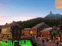 余姚丽丽广场舞《秀美三都》原创舞蹈 正背面演示