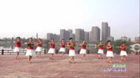 蒙城供电局健身队广场舞《纤夫的爱》表演 团队版