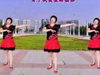 建芳广场舞《对着月亮说爱你》原创抒情舞蹈 附口令分解动作教学演示