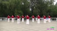 郑州市原野组合广场舞 红高粱 表演 团队版
