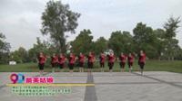 天门市金田舞蹈健身队广场舞  最美姑娘 表演 团队版