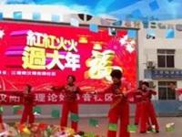 三里舞姿广场舞《阿斯古里》编舞饶子龙 团队正背面演示