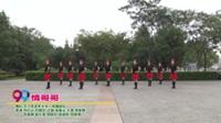 天门市老年大学一班舞蹈队广场舞  情哥哥 表演 团队版