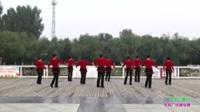 郑州市玫瑰家园艺术团二队广场舞《又见山里红》原创舞蹈 团队正背面演示