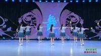张春丽广场舞 爱的紧箍咒 背面展示