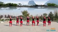 陕西华州候坊舞蹈队广场舞 【红马鞍】 表演 团队版