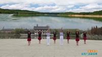 陕西华阴十冶舞蹈队广场舞 【美丽中国】 表演 团队版