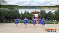 陕西华阴罗敷青春舞蹈队广场舞 溜溜的姑娘像朵花 表演 团队版