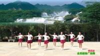 陕西华阴罗敷女舞蹈队广场舞 桃花运 表演 团队版