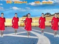 简画广场舞《爱如星火》原创32步子舞 附完整版演示及分解教学演示