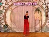 蝶恋习舞日记《牵丝戏》原创古典舞 附教学口令分解动作演示