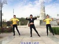 玉全广场舞《黄土高坡》原创步子舞 附教学口令分解动作演示