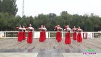 郑州市快乐时光舞蹈队广场舞《共同的我们》原创舞蹈 团队版表演