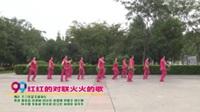 天门市蓝宝健身队广场舞  红红的对联火火的歌 表演 团队版