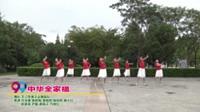 天门市佛子山舞蹈队广场舞  中华全家福 表演 团队版