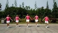 雨中阳光广场舞《月亮惹的祸》原创32步步子舞 附口令分解动作教学演示