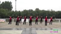 郑州市美丽四季舞蹈1队广场舞 我的九寨 表演 团队版