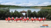 陕西华罗敷阴桥营村舞蹈队广场舞 吉祥中国年 表演 团队版