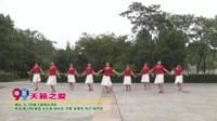 天门市戴儿健身队四队广场舞《天籁之爱》原创舞蹈 表演 团队版
