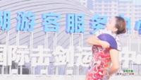湖南常德以舞相伴快乐健身队 国色天香 表演 团队版