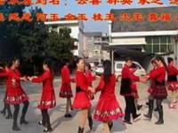 茉莉张家界感恩广场舞《采茶舞曲》原创舞蹈 18步双人舞