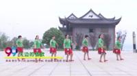 娄底冷江舞动快乐队广场舞 天边的情歌 表演 团队版