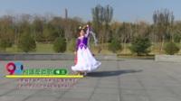 北京市展览馆李宝岩舞蹈队孙小虹王桂凤 相逢是首歌(慢三) 表演 团队版