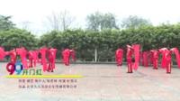荥阳霞光舞蹈队2队 开门红 表演 团队版
