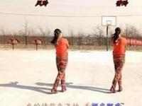 大荔凤玲广场舞《火火的姑娘》原创香玲鬼步舞 口令分解动作教学演示