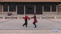交谊舞舞蹈队广场舞 恭喜恭喜 表演 双人版