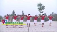 湖南省岳阳欣荣美美哒舞队 爱我就把我来追求 表演 团队版