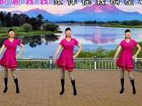 龙游红飞舞广场舞《我的男神》原创舞蹈 附正背表演口令分解动作分教学