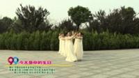 河南省信阳市金梦缘艺术团广场舞  今天是你的生日 表演 团队版