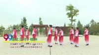 湖南省岳阳新东方舞蹈队 烟花三月下杨州 表演 团队版