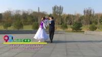 北京市展览馆李宝岩舞蹈队孙小虹张佰军 红雪莲(平四) 表演 团队版