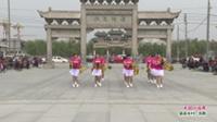 河南省鹿邑县太清宫镇舞韵艺术舞蹈队广场舞  中国广场舞 表演 团队版