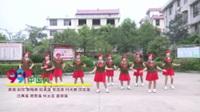 游家菲菲彩花队广场舞 中国风 表演 团队版