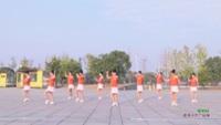 湖南常德熊家台健身队 恰恰恰 表演 团队版