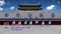 安徽悠然广场舞  今生的唯一 正背面演示  表演 团队版