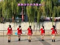 长兴轻纺城广场舞《我不是那种随便的人》编舞杨丽萍 正背面演示