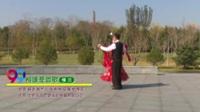 北京市展览馆李宝岩舞蹈队候存保马书连 相逢是首歌(慢三) 表演 团队版