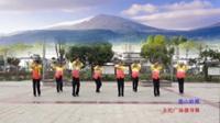 明光男子龙虎队广场舞 雪山姑娘 表演 团队版