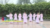 荥阳汽车站舞蹈队3队 十送红军 表演 团队版