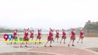 舞动逸队广场舞 恋歌 表演 团队版