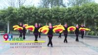 荥阳红太阳舞蹈队 好收成 表演 团队版