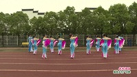 河南省信阳市光山县北台子灵韵舞蹈队  我的祖国 表演 团队版