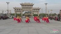 河南省鹿邑县玄武冬冬舞蹈队广场舞  欢聚一堂 表演 团队版